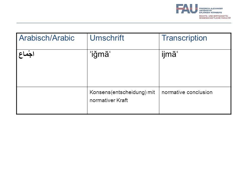 Arabisch/ArabicUmschriftTranscription اجْماع ʾiǧmāʿijmāʿ Konsens(entscheidung) mit normativer Kraft normative conclusion