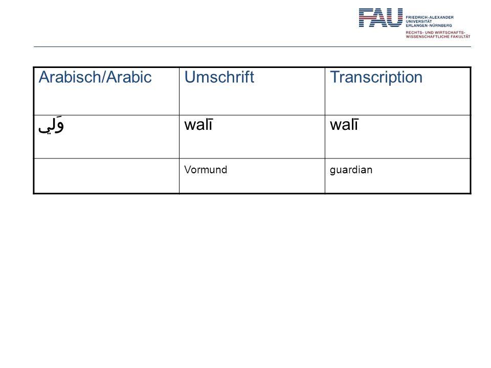 Arabisch/ArabicUmschriftTranscription وَليwalī Vormundguardian