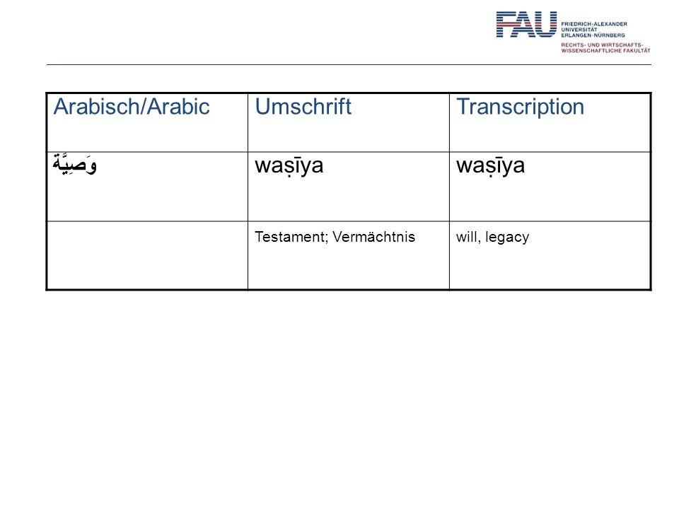 Arabisch/ArabicUmschriftTranscription وَصِيَّة waīya Testament; Vermächtniswill, legacy