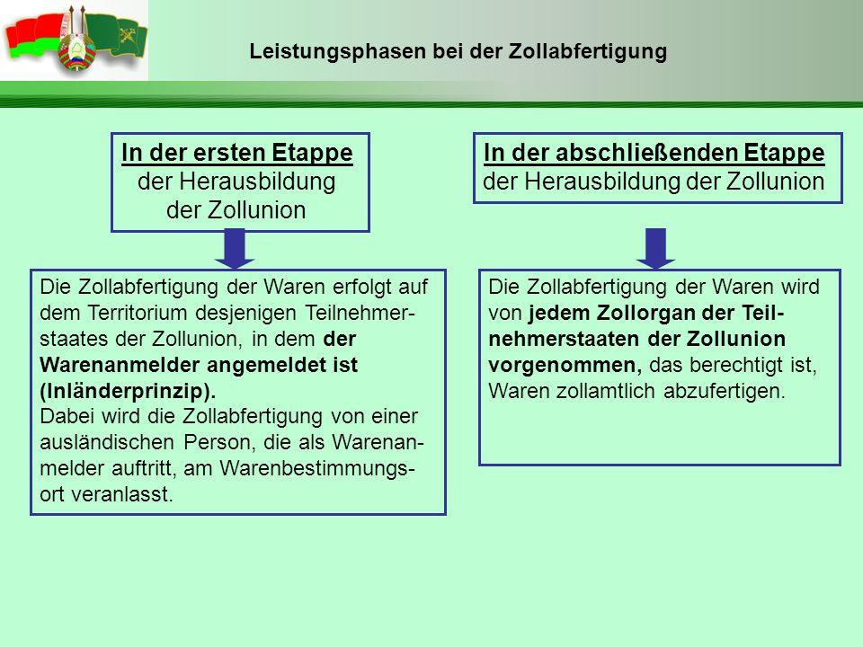 In der ersten Etappe der Herausbildung der Zollunion In der abschließenden Etappe der Herausbildung der Zollunion Die Zollabfertigung der Waren erfolg
