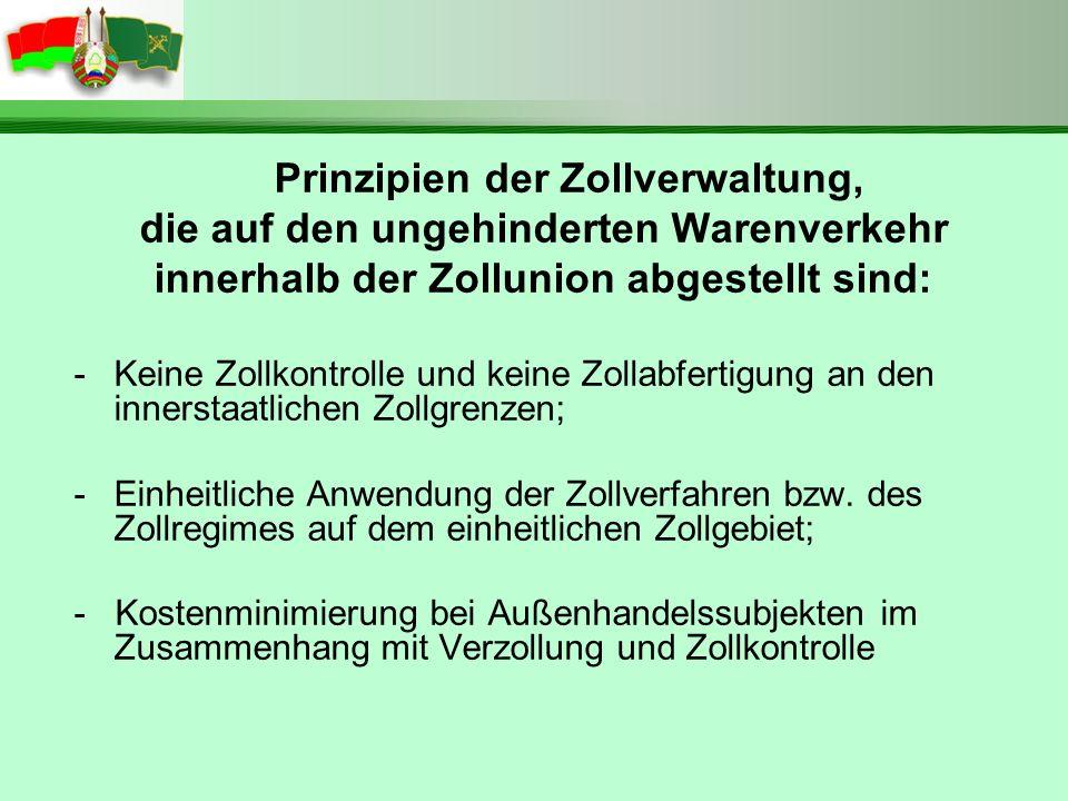Prinzipien der Zollverwaltung, die auf den ungehinderten Warenverkehr innerhalb der Zollunion abgestellt sind: -Keine Zollkontrolle und keine Zollabfe