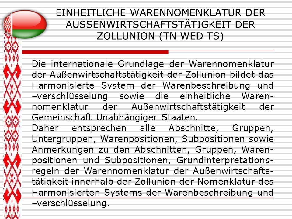 ЕINHEITLICHE WARENNOMENKLATUR DER AUSSENWIRTSCHAFTSTÄTIGKEIT DER ZOLLUNION (ТN WED ТS) Die internationale Grundlage der Warennomenklatur der Außenwirt