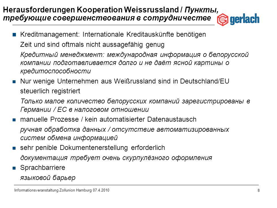 8 Informationsveranstaltung Zollunion Hamburg 07.4.2010 Herausforderungen Kooperation Weissrussland / Пункты, требующие совершенствования в сотрудниче