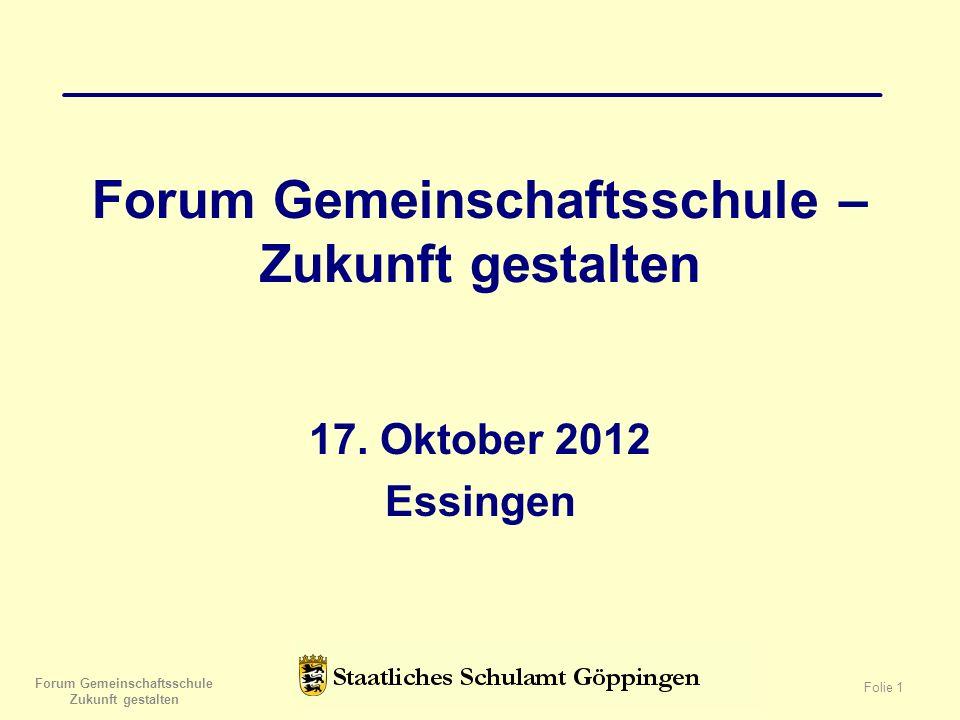 Forum Gemeinschaftsschule – Zukunft gestalten 17.