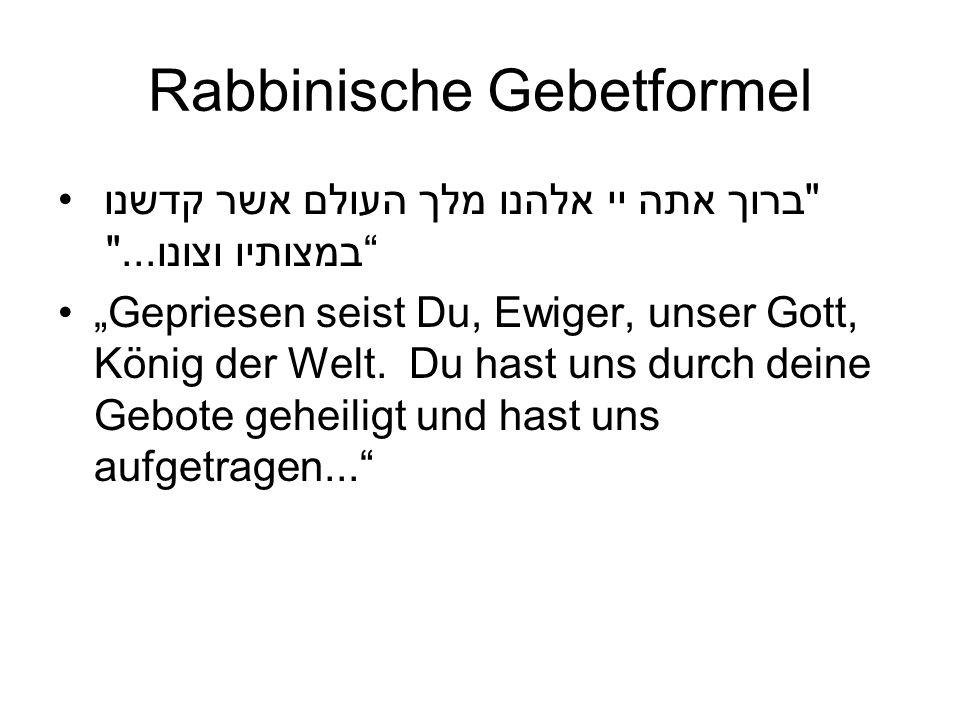 Rabbinische Gebetformel