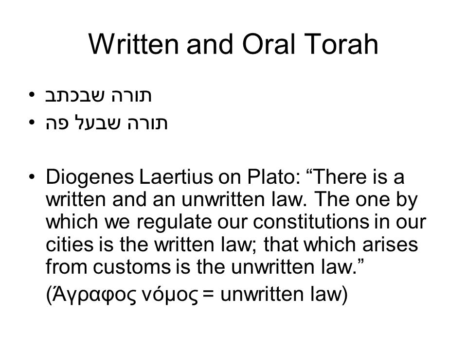 Written and Oral Torah תורה שבכתב תורה שבעל פה Diogenes Laertius on Plato: There is a written and an unwritten law.