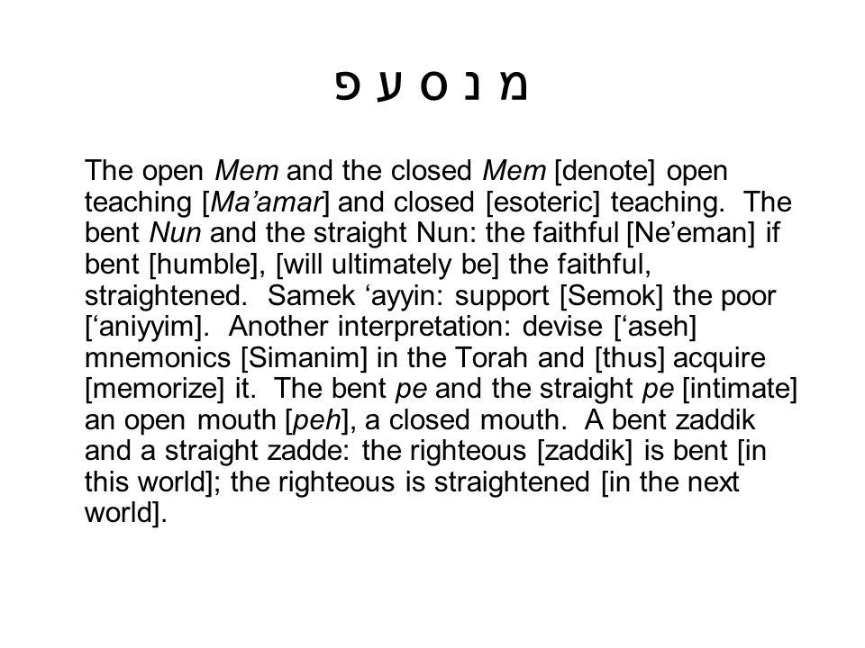 מ נ ס ע פ The open Mem and the closed Mem [denote] open teaching [Maamar] and closed [esoteric] teaching. The bent Nun and the straight Nun: the faith