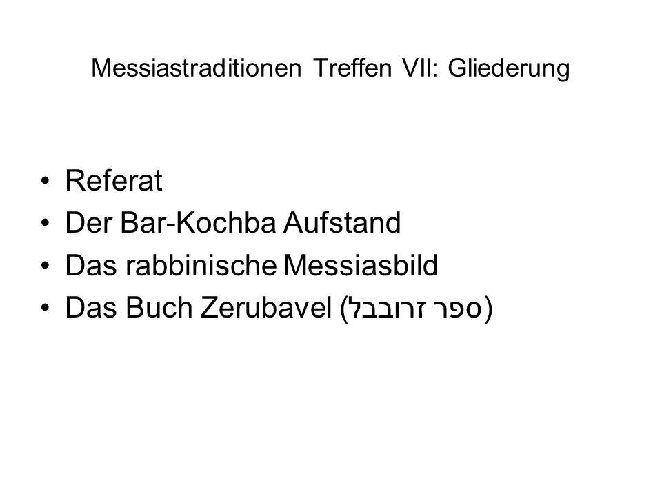 Die drei Schwüre und R.Jehuda!.