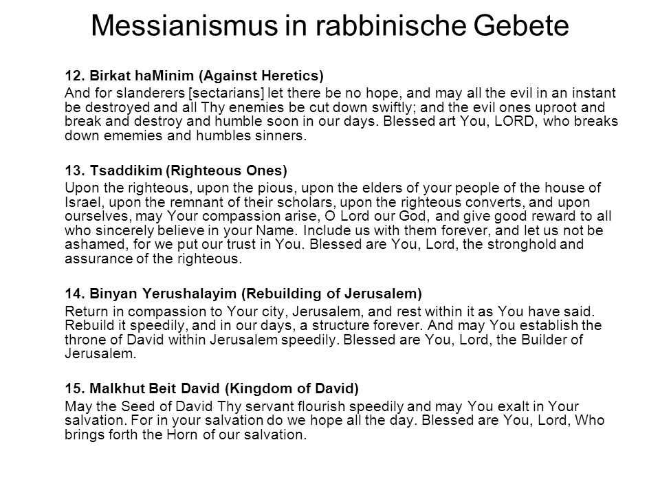 Messianismus in rabbinische Gebete 12.