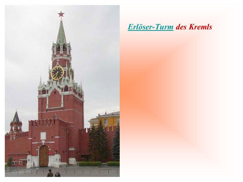 Erlöser-TurmErlöser-Turm des Kremls