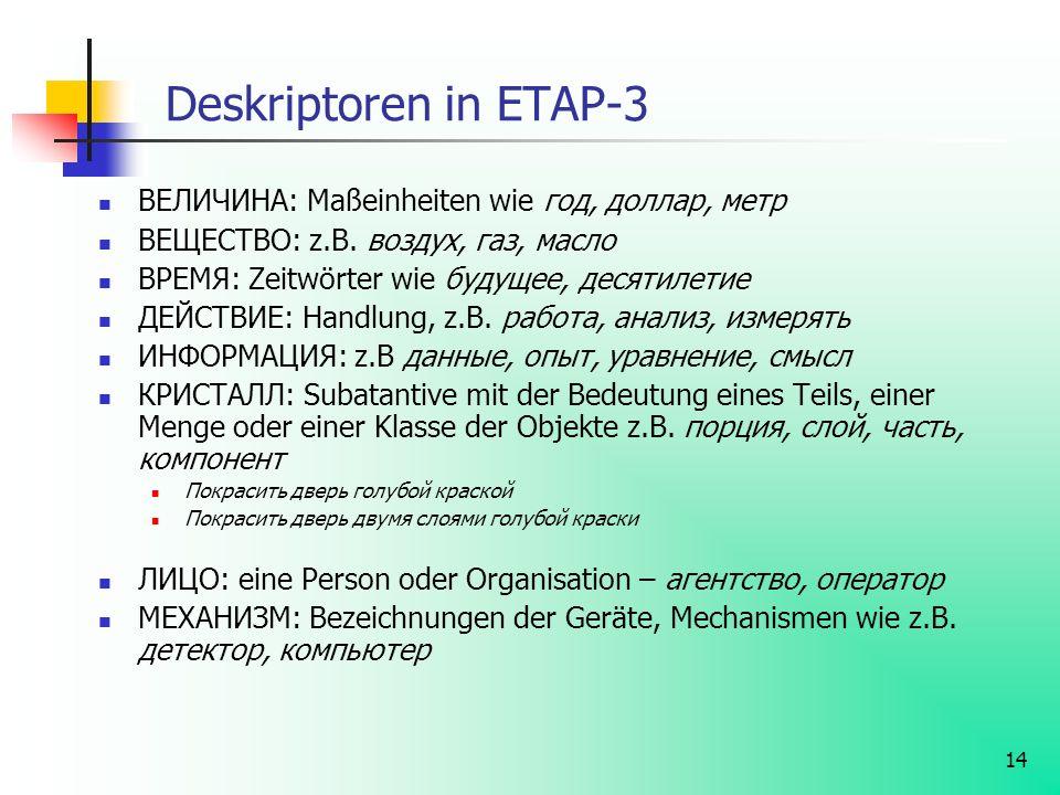 14 Deskriptoren in ETAP-3 ВЕЛИЧИНА: Maßeinheiten wie год, доллар, метр ВЕЩЕСТВО: z.B. воздух, газ, масло ВРЕМЯ: Zeitwörter wie будущее, десятилетие ДЕ