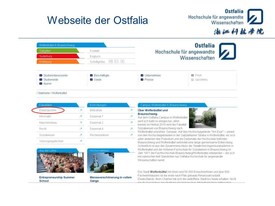 Webseite der Ostfalia