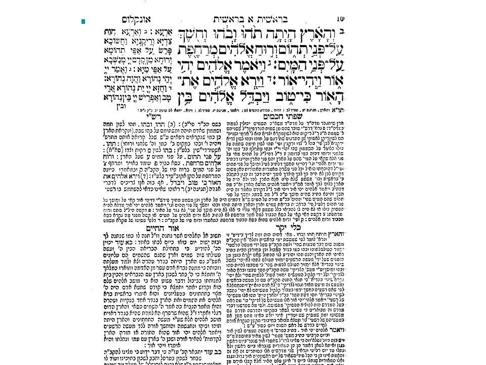 Printrint Title: Mikraot gedolot: hamishah humshe Torah im Targum Onkelos... ve-im shenayim ve-arbaim perushim [Bible. O.T. Pentateuch. Hebrew.] (Volu