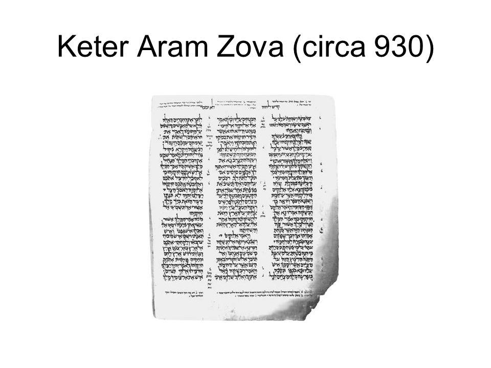 Keter Aram Zova (circa 930)