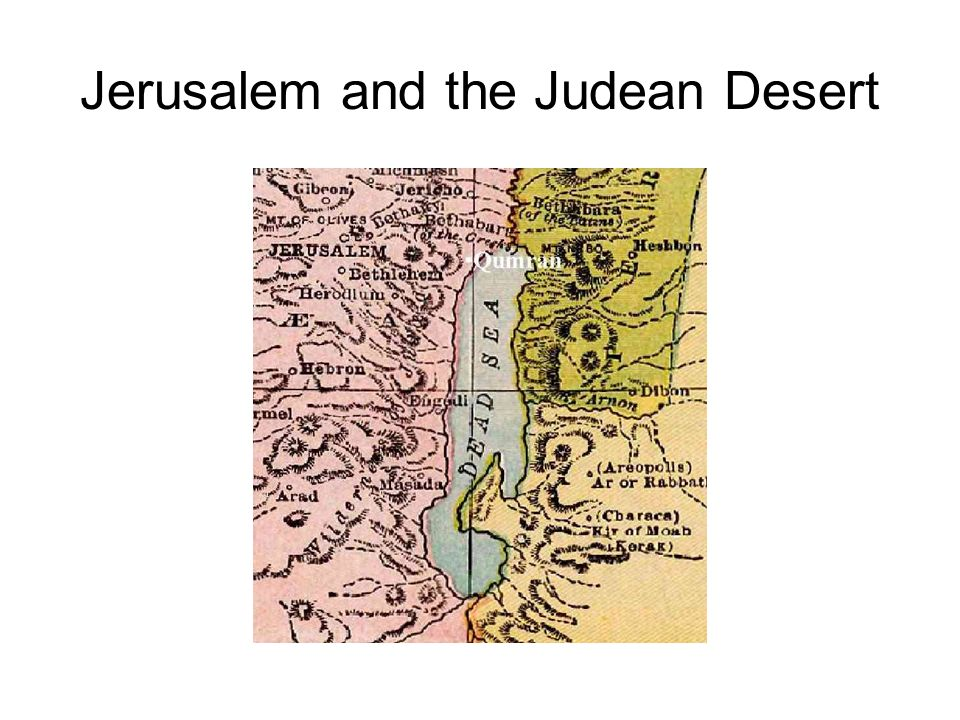 Jerusalem and the Judean Desert