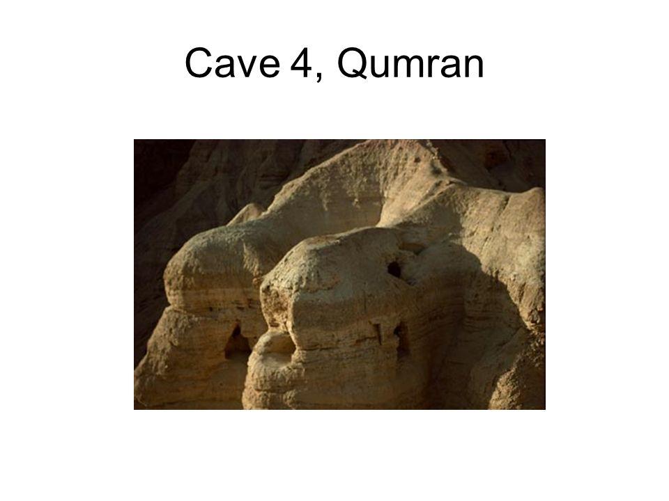 Jar from Qumran