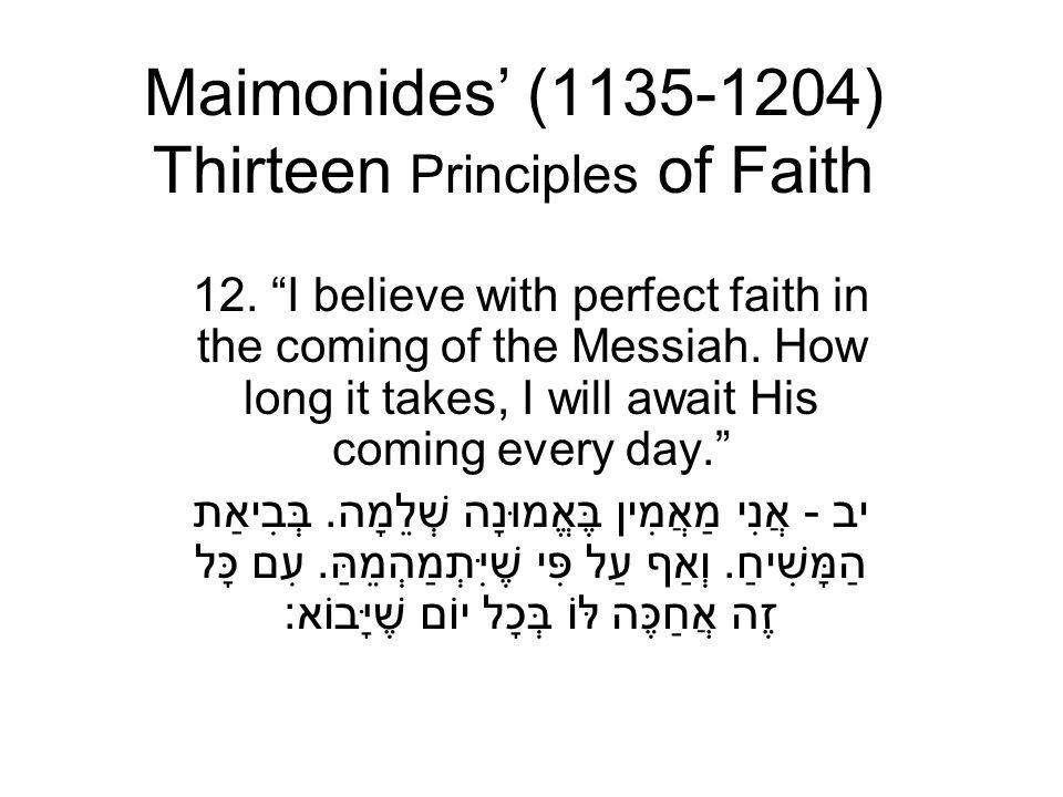 The Last Lubavitcher Rebbe