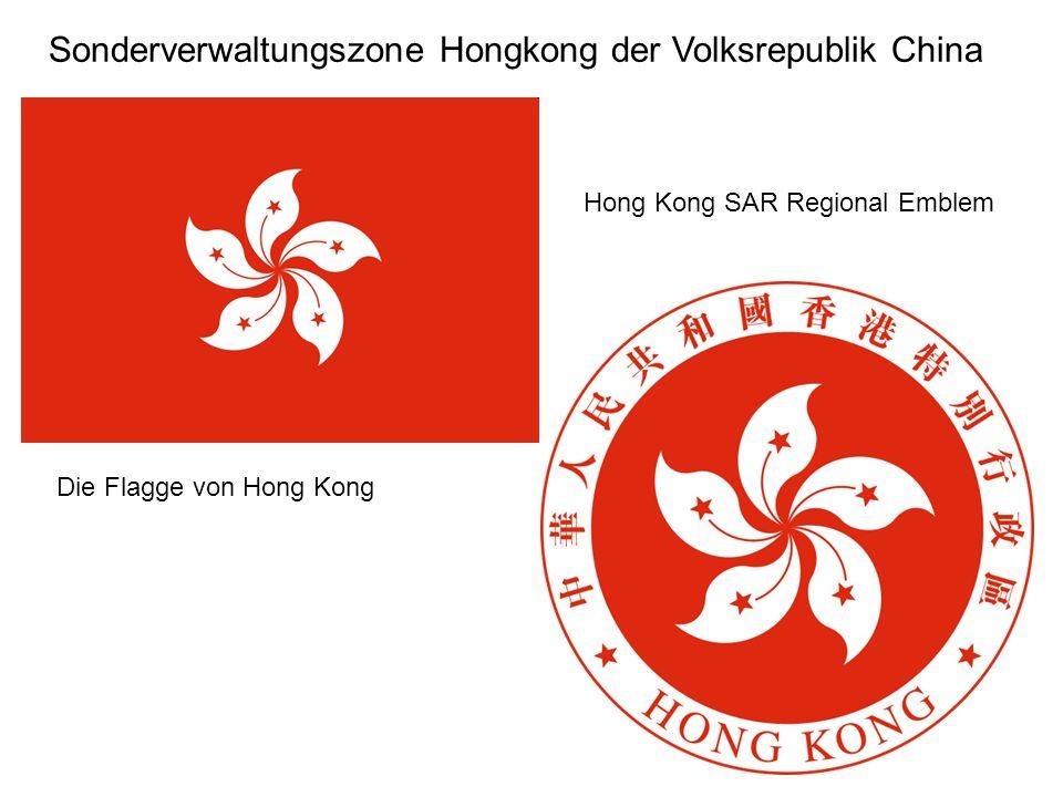 Sonderverwaltungszone Hongkong der Volksrepublik China Die Flagge von Hong Kong Hong Kong SAR Regional Emblem