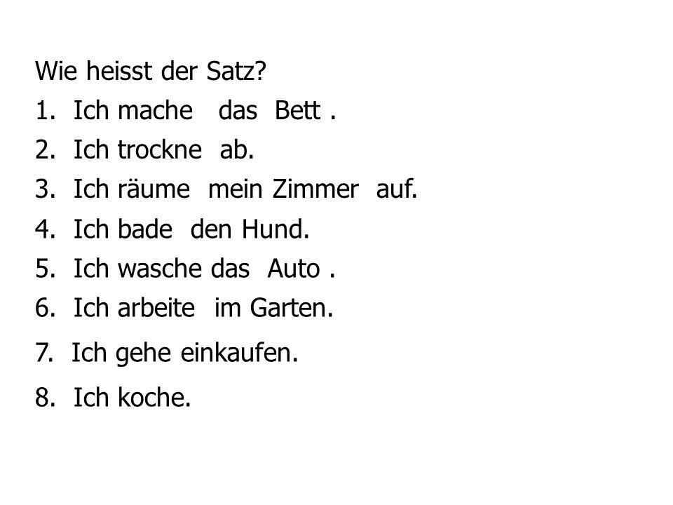 Ich liebe meineLehrerin undmeineLehrerin liebt mich WO1 This is basic German word order: subject verb followed by the rest of the sentence.