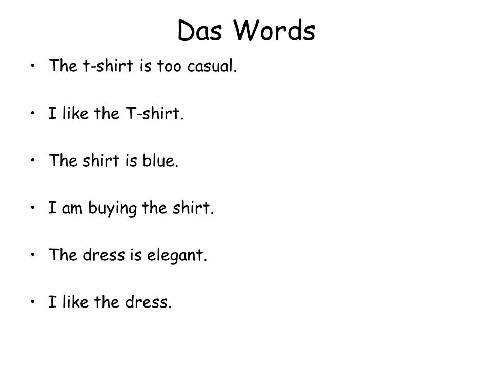 Das Words The t-shirt is too casual. I like the T-shirt.