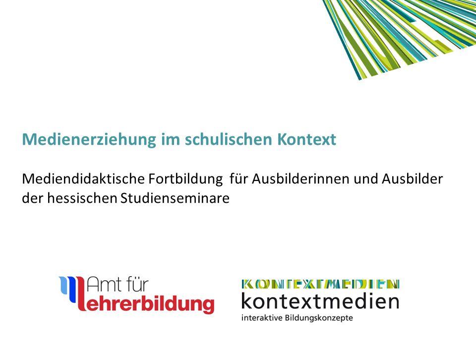 Deutsch Analyse von Werbestrategien audiovisuell / auditive Gedichtinterpretation
