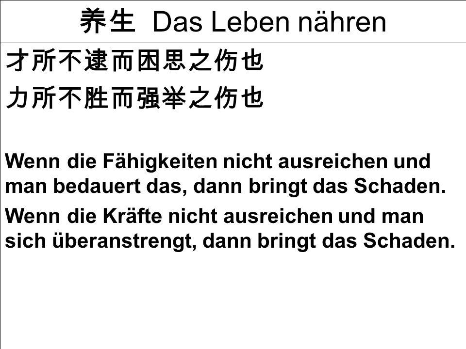 Historische und gegenwärtige Bedeutung der Arzneipflanzen in der Chinesischen Medizin Ben cao gang mu: Bettnässen; xiao bian yi zhuang Gegen Bettnässen: man verbrenne die Spitzen von 27 Hanfschuhen zu Asche und nehme diese am 1.