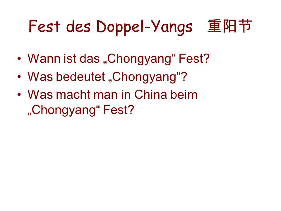 2.Gesetzliche Feiertage Beurlaubte Feiertage seit 2008 Das Neujahr – Yuandan Der 1.