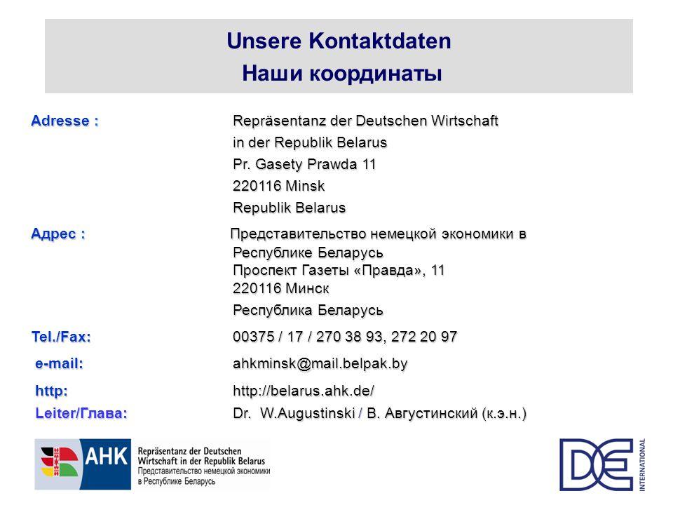 Adresse : Repräsentanz der Deutschen Wirtschaft in der Republik Belarus in der Republik Belarus Pr. Gasety Prawda 11 Pr. Gasety Prawda 11 220116 Minsk