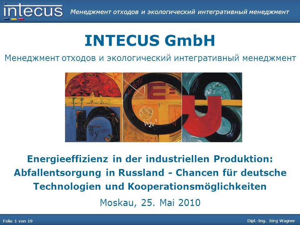 Менеджмент отходов и экологический интегративный менеджмент Folie 2 von 19 Dipl.-Ing.