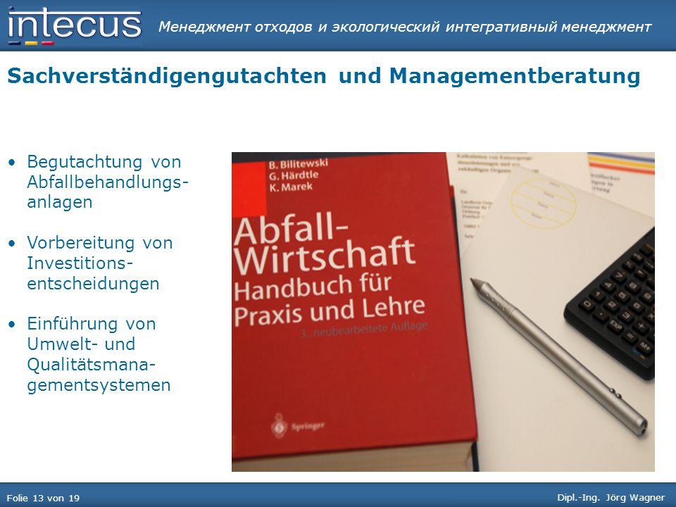 Менеджмент отходов и экологический интегративный менеджмент Folie 13 von 19 Dipl.-Ing. Jörg Wagner Sachverständigengutachten und Managementberatung Be