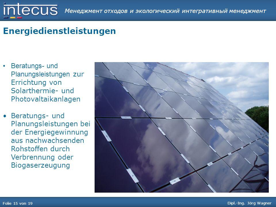 Менеджмент отходов и экологический интегративный менеджмент Folie 15 von 19 Dipl.-Ing. Jörg Wagner Energiedienstleistungen Beratungs- und Planungsleis