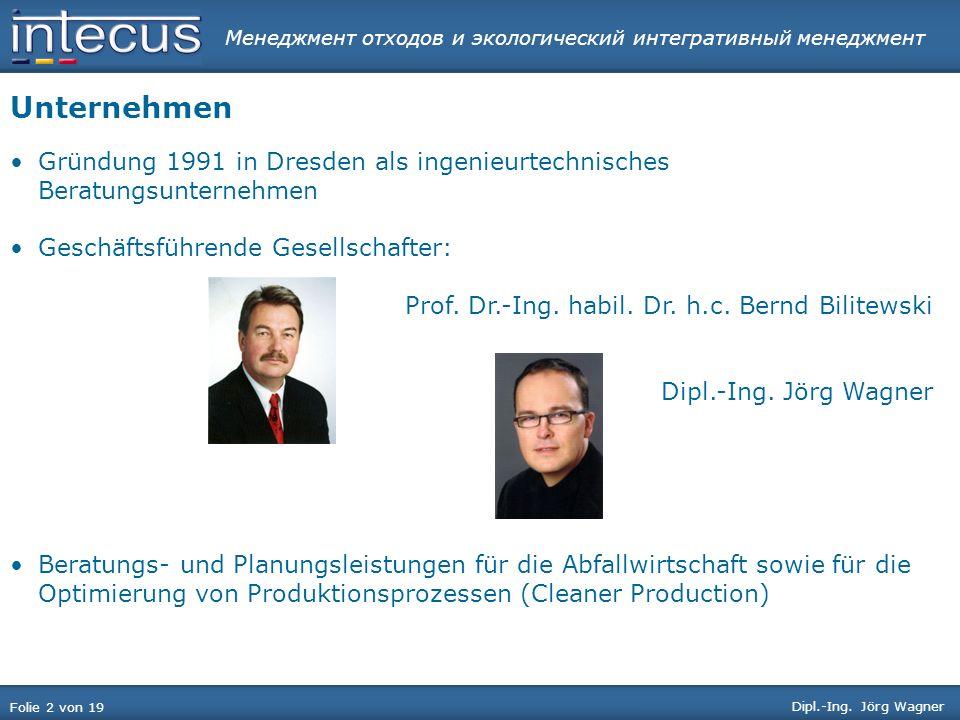 Менеджмент отходов и экологический интегративный менеджмент Folie 2 von 19 Dipl.-Ing. Jörg Wagner Unternehmen Gründung 1991 in Dresden als ingenieurte