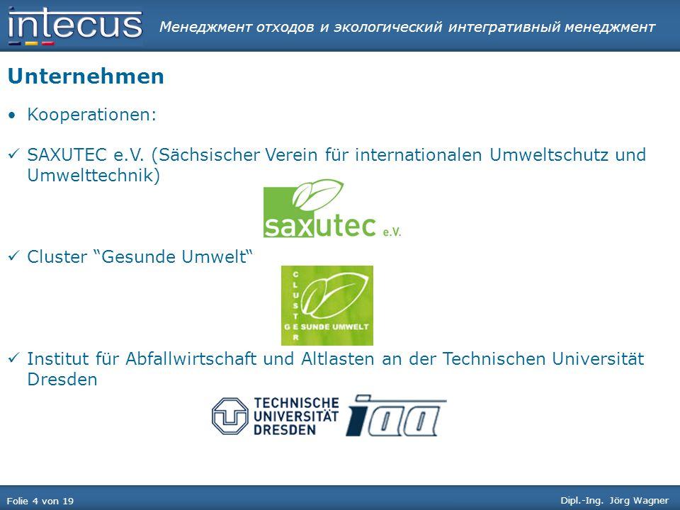 Менеджмент отходов и экологический интегративный менеджмент Folie 4 von 19 Dipl.-Ing. Jörg Wagner Unternehmen Kooperationen: SAXUTEC e.V. (Sächsischer