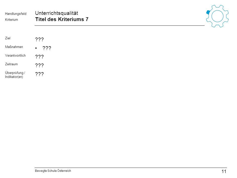 Bewegte Schule Österreich Kriterium Handlungsfeld Unterrichtsqualität Titel des Kriteriums 7 Ziel ??? Maßnahmen ??? Verantwortlich ??? Zeitraum ??? Üb