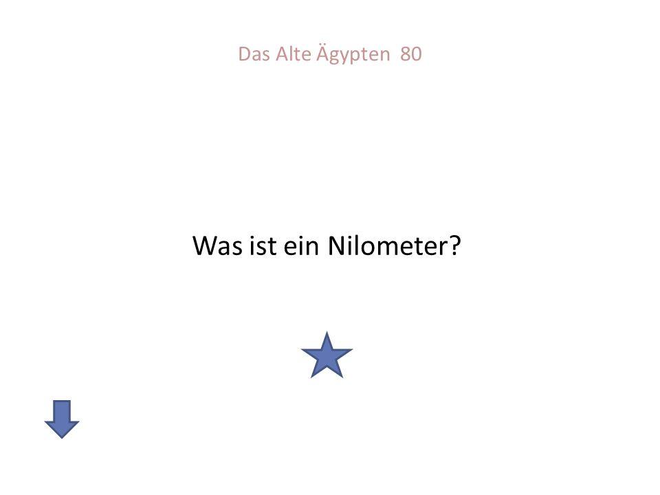 Das Alte Ägypten 80 Was ist ein Nilometer?