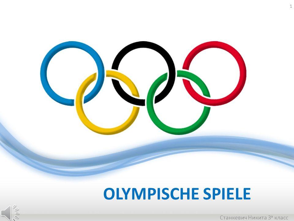 Olympisches Feuer in Twer 11 der 11. Oktober 2013