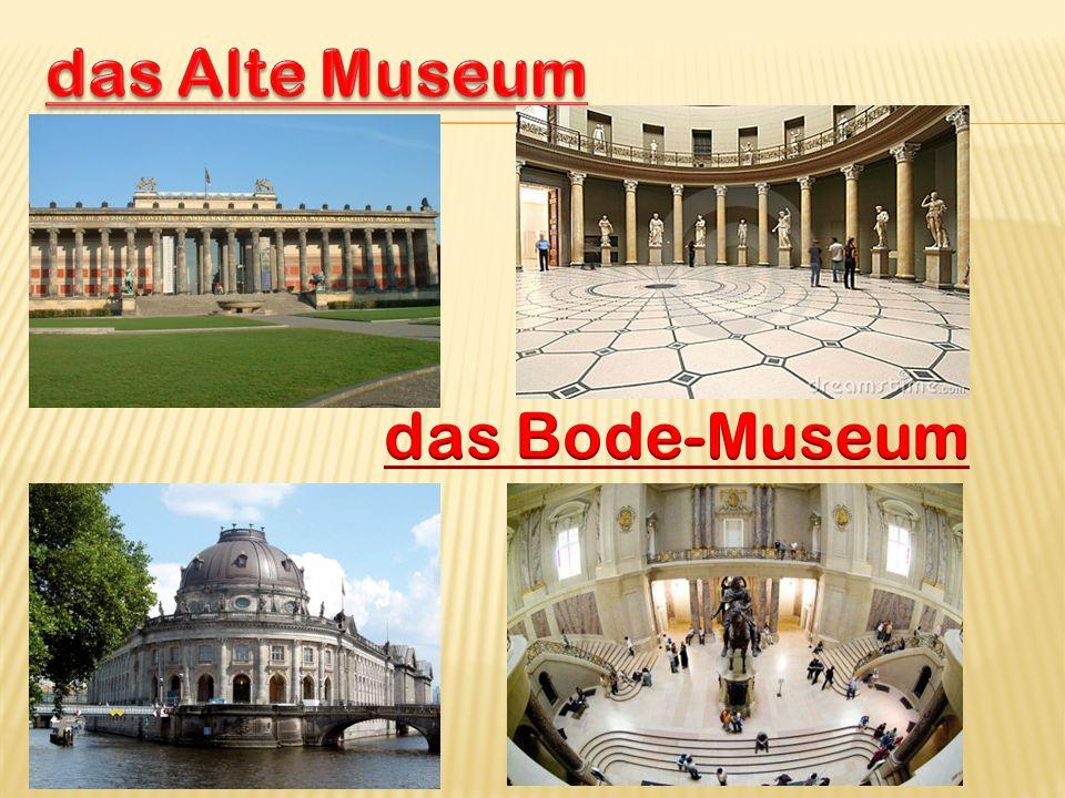 Das Museum heißt Neu , da er von zweitem auf der Museumsinsel nach dem Alten Museum aufgebaut war, dass ein Königliches Museum hieß.