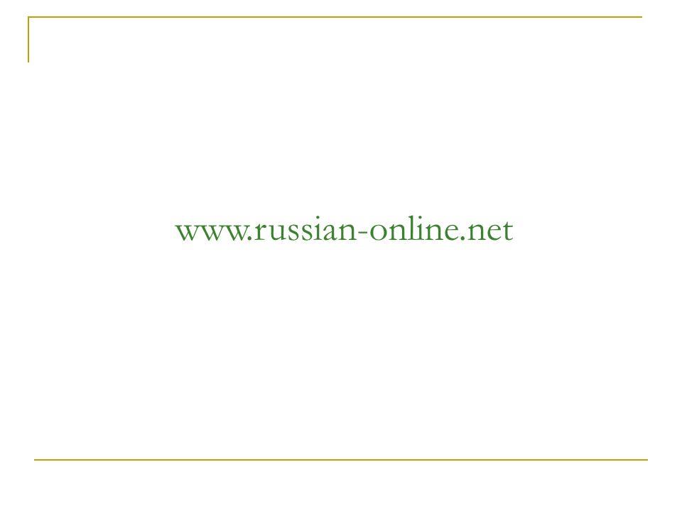 www.russian-online.net