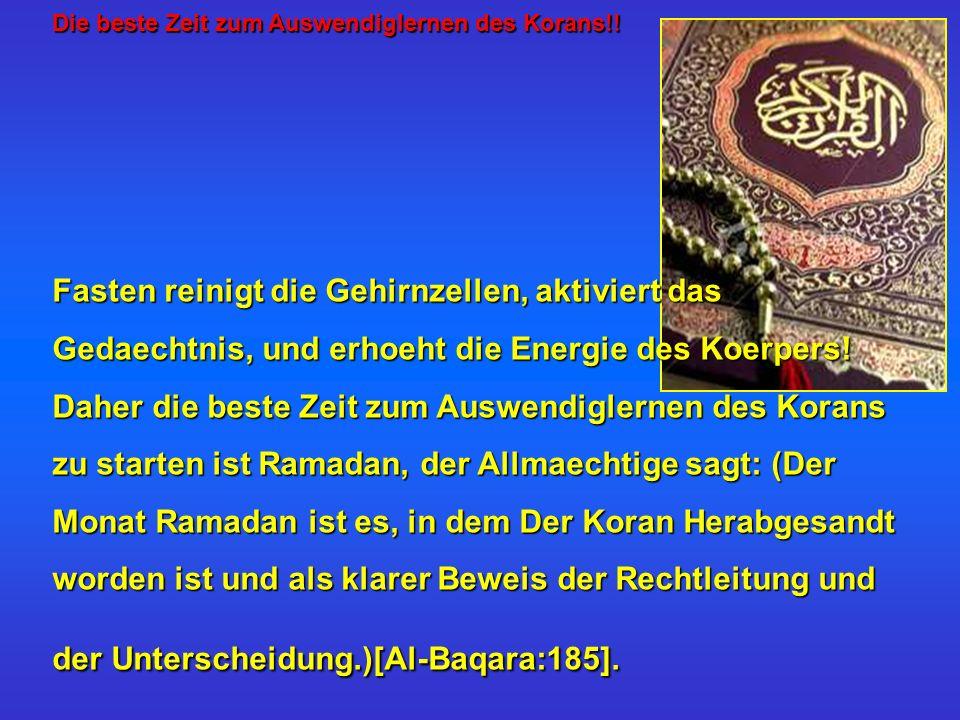 Die beste Zeit zum Auswendiglernen des Korans!! Fasten reinigt die Gehirnzellen, aktiviert das Gedaechtnis, und erhoeht die Energie des Koerpers! Dahe