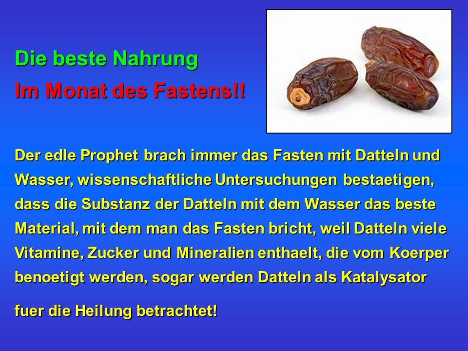 Die beste Nahrung Im Monat des Fastens!! Der edle Prophet brach immer das Fasten mit Datteln und Wasser, wissenschaftliche Untersuchungen bestaetigen,
