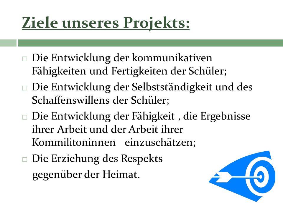 Aufgaben des Projekts: Die Sprachkommunikation zu aktivieren; Den Schülern Informationen über Freiburg und Woronesch zu geben; Die Fähigkeiten der Schüler zu kontrollieren, Information aus verschiedenen Quellen zu erhalten; Die Arbeit der Schüler in Gruppen zu organisieren.