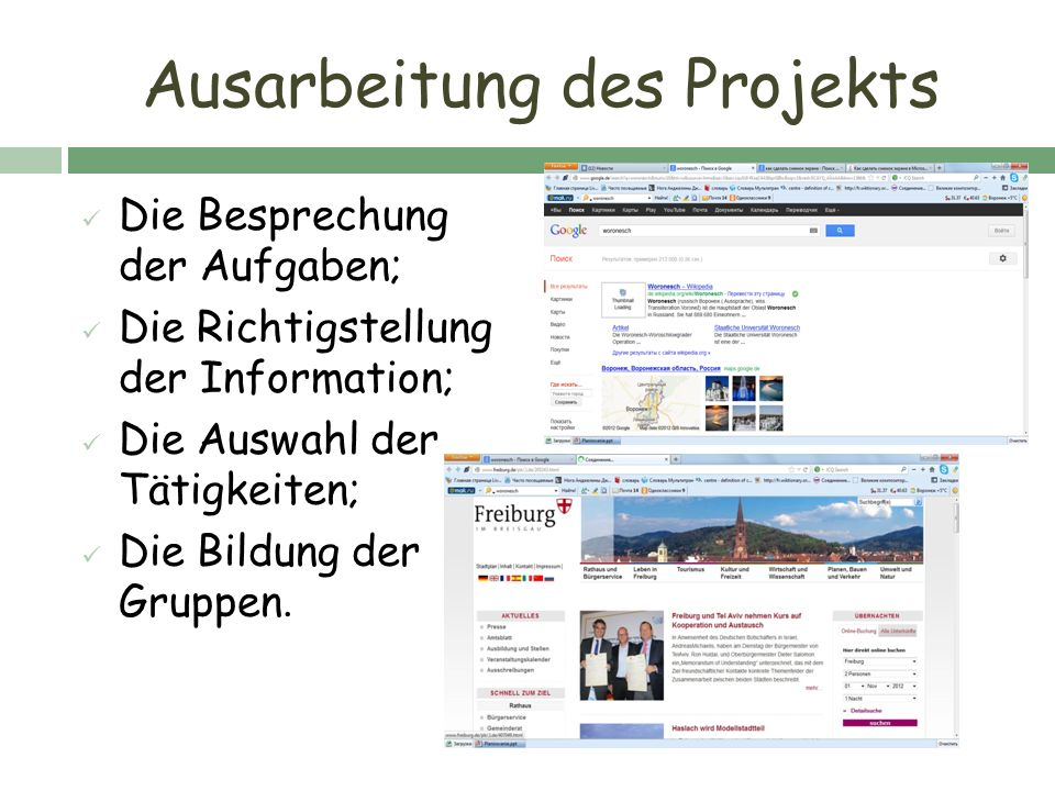 Ausarbeitung des Projekts Die Besprechung der Aufgaben; Die Richtigstellung der Information; Die Auswahl der Tätigkeiten; Die Bildung der Gruppen.