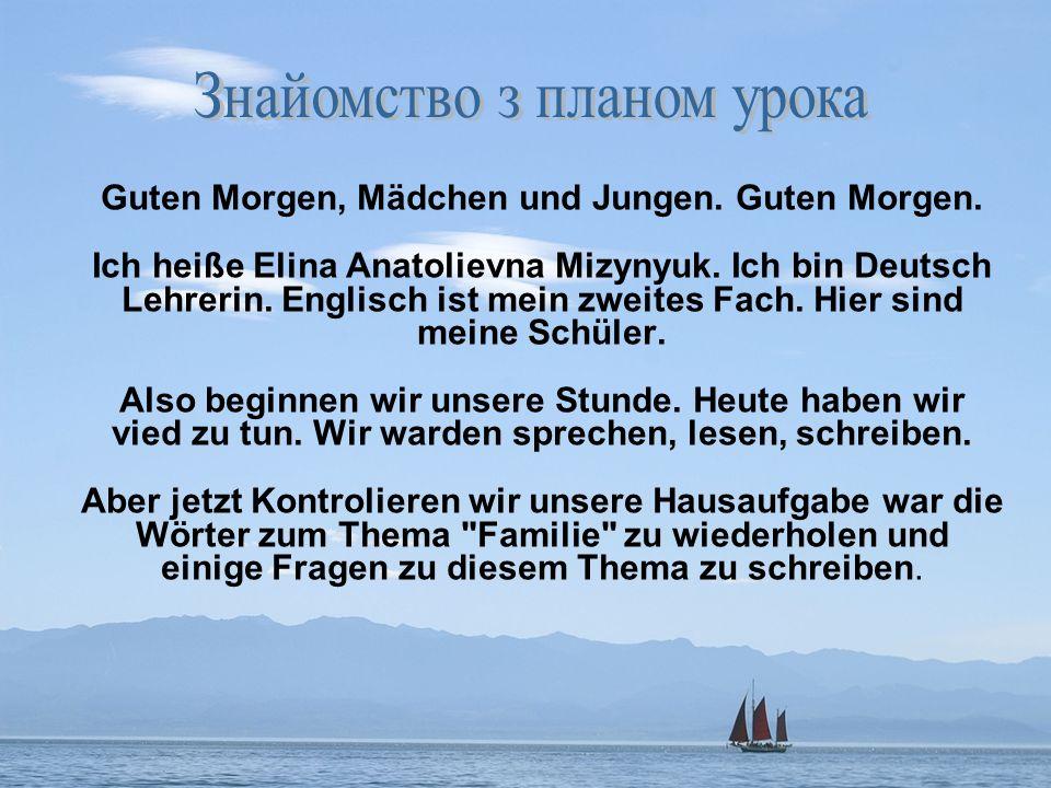 Guten Morgen, Mädchen und Jungen. Guten Morgen. Ich heiße Elina Anatolievna Mizynyuk. Ich bin Deutsch Lehrerin. Englisch ist mein zweites Fach. Hier s