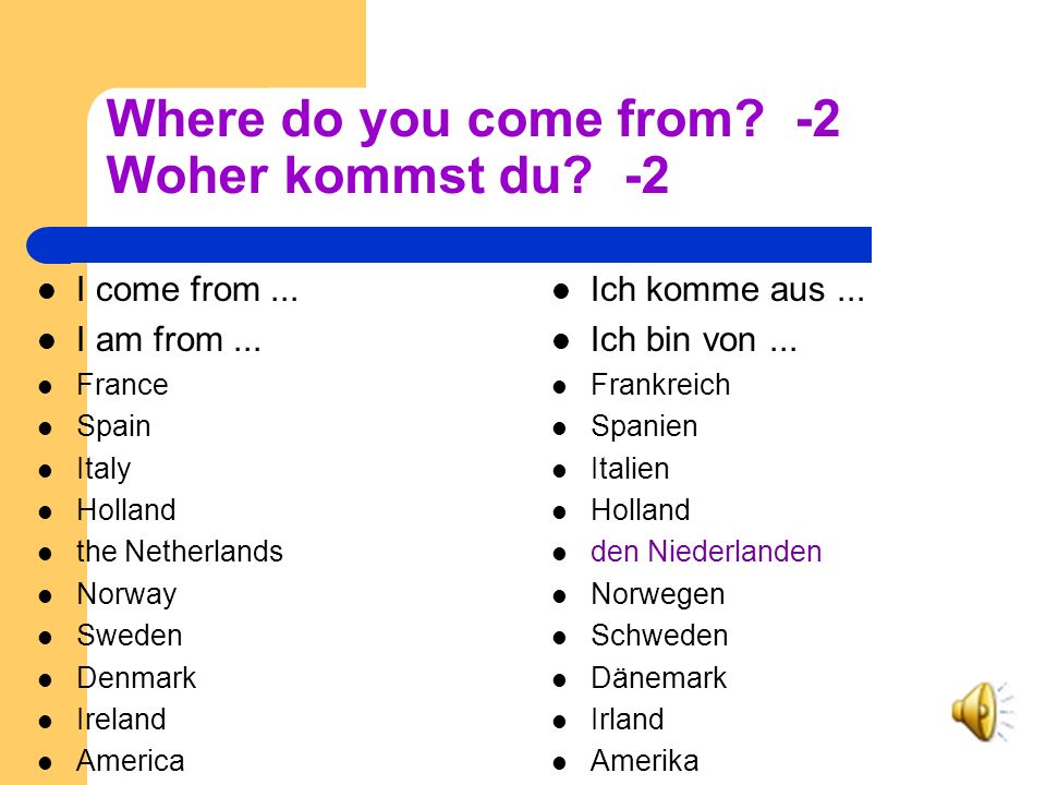 Where do you come from. Woher kommst du. Where do you come from.