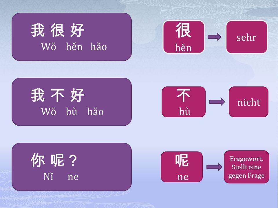 Nǐ hǎo ma Nǐ hǎo ma ma Fragewort Wie geht es dir?