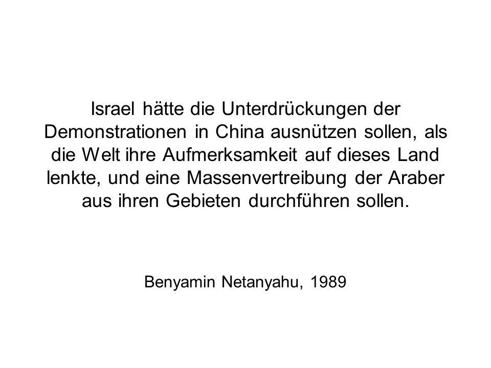 Israel hätte die Unterdrückungen der Demonstrationen in China ausnützen sollen, als die Welt ihre Aufmerksamkeit auf dieses Land lenkte, und eine Mass