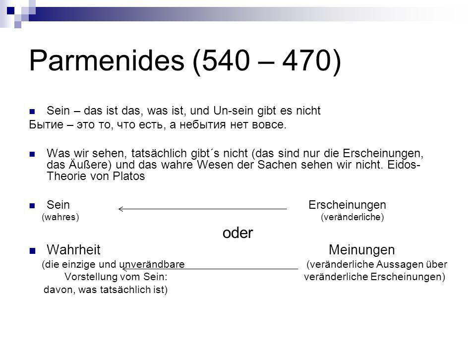 Parmenides (540 – 470) Sein – das ist das, was ist, und Un-sein gibt es nicht Бытие – это то, что есть, а небытия нет вовсе.