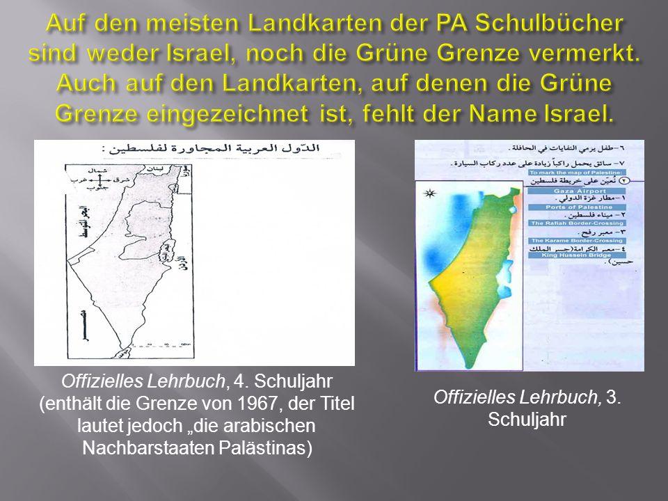 Auf der Landkarte: Palästina Betrieb: das Amt für Interne Angelegenheiten (unter der Leitung von Azzam Al-Ahmad, Ramallah), rechts- hochgeladen am 1.