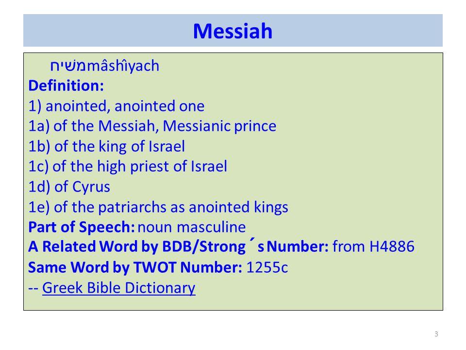 Der Ewige 1/4 Er ist vom Himmel Joh 3,13Und niemand ist hinaufgestiegen in den Himmel, als nur der aus dem Himmel herabgestiegen ist, der Sohn des Menschen, der im Himmel ist.
