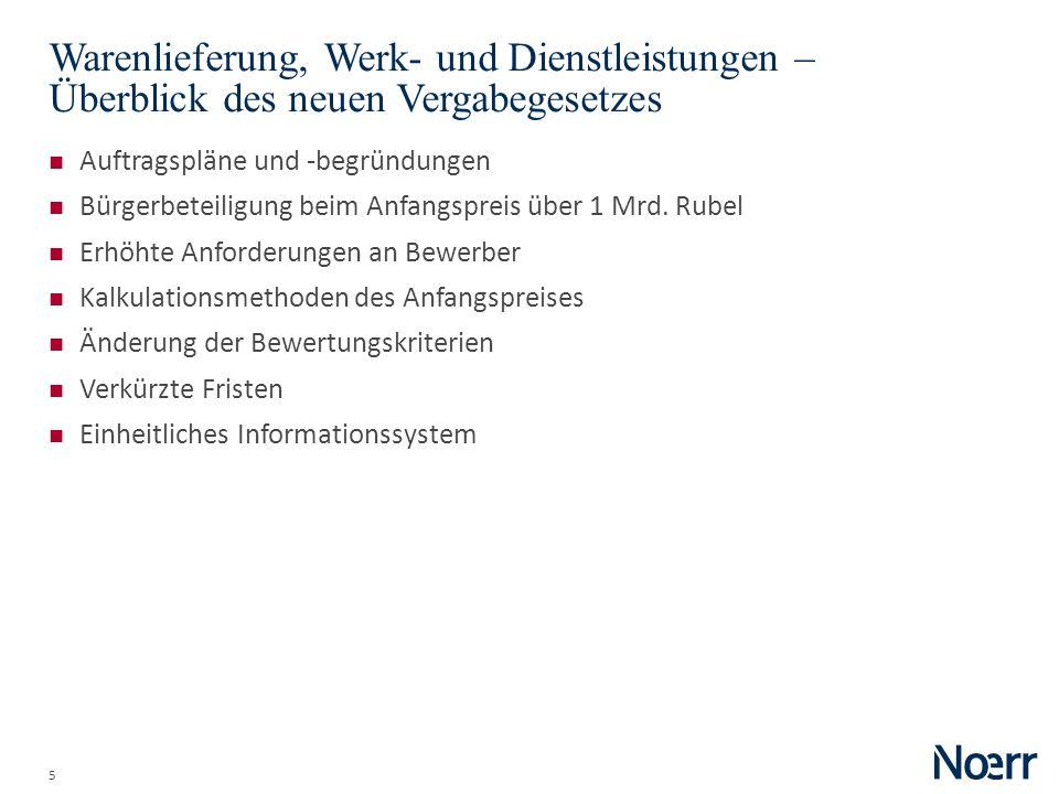 5 Warenlieferung, Werk- und Dienstleistungen – Überblick des neuen Vergabegesetzes Auftragspläne und -begründungen Bürgerbeteiligung beim Anfangspreis